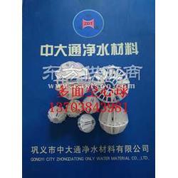 多面空心球填料中大通生产(图)图片