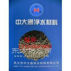 锰砂滤料中大通制造(图)图片