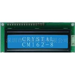 lcm,液晶模块,162,字符点阵图片