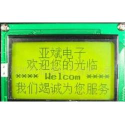 图形点阵液晶显示模块yb160128图片