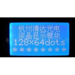 12864点阵液晶屏图片