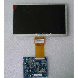 供应高清7寸模拟信号输入液晶彩色模块图片