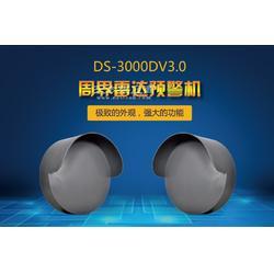 新一代监狱周界防范 微波对射,周界雷达预警机DS-3000DV3.0图片