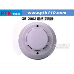 GB-2008 光电式烟雾探测器、烟雾报警器图片