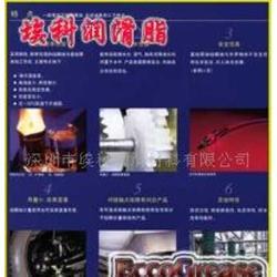 低温高速润滑脂,高速低温润滑脂,低温高速轴承润滑脂图片