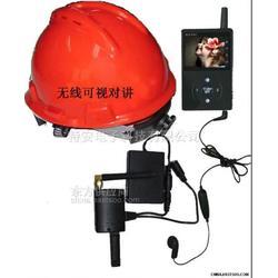 无线头盔对讲(指挥作业) 无线可视对讲图片