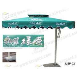 太陽傘廠家量大價優藤編方桌藤編桌椅家具齊圖片