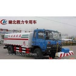 clq9400gfl粉粒物料运输半挂车图片