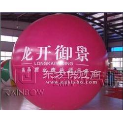 供應氣球廠家圖片