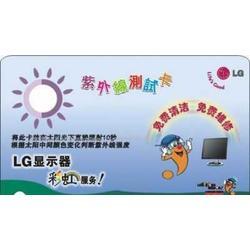 特价批发温度测量卡冰箱温度贴室内温度卡室内测温卡图片
