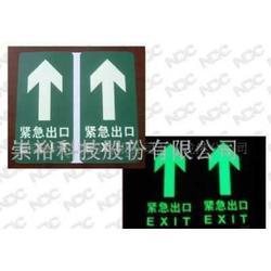 超低价提供紫外线测试卡uv测试卡紫外线强弱测试卡加图片