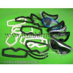 风镜海绵垫、风镜滤网、运动护具图片