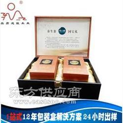 专业月饼礼盒印刷,月饼礼盒印刷厂图片