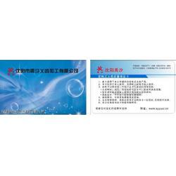 印刷nxp(恩智浦),原装s51印刷卡/白卡图片