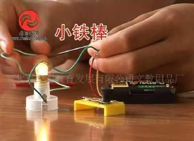 小学科学学具,儿童益智玩具电路实验导体与绝缘体批发