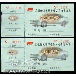 滑雪场门票设计印刷 防伪入场券印刷图片