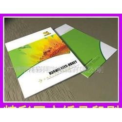 多款印刷吊旗说明书印刷图书印刷名片印刷(图)清仓图片