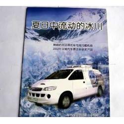 长期宣传单张印刷彩页印刷(秋田印刷厂)专业生产图片
