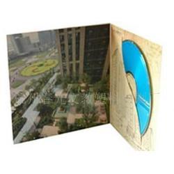 各类dvd包装盒cd盒包装盒光盘包装盒各型号图片
