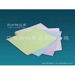 打印纸彩色激光图片