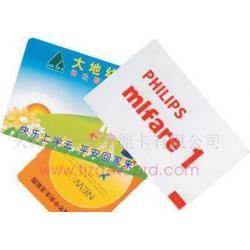 天津市制卡非接触式ic卡(mf1)、白卡、彩卡图片