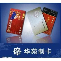 现货优惠卡制作上海优惠卡生产商磁卡条码卡优惠卡(图图片