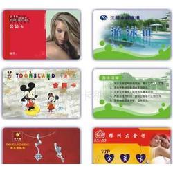 专业制作会员卡\优惠卡\磁条卡\刮刮卡图片