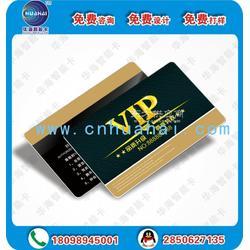 IC会员卡 复旦M1芯片卡 国内大型工厂设计制作图片