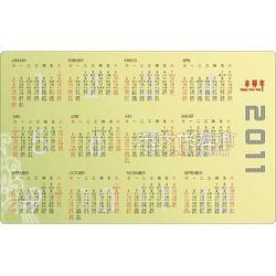 现货供应年历卡直销图片