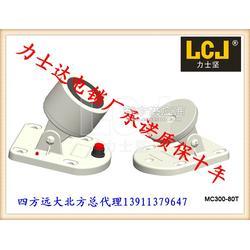 电磁门吸MC300-80T万达首选电磁门吸图片