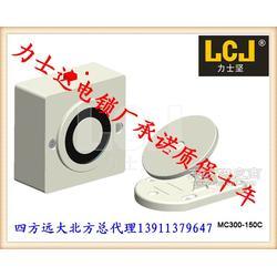 电磁门吸MC300-150C力139士1137坚9647图片
