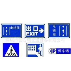 标志牌,收费标志牌,导向标志牌,施工警示牌图片