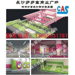 酒店小区地下停车场设计方案图片