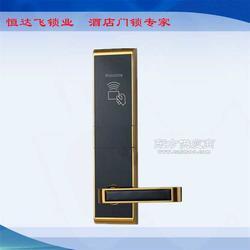 中国宾馆门锁厂家,酒店IC卡感应门锁,酒店门锁系统配套产品图片