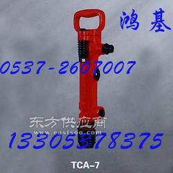 TCA-7风镐图片