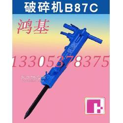 大风镐B87C特价供应中图片