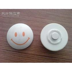 笑脸硬标签 服装防盗标签图片