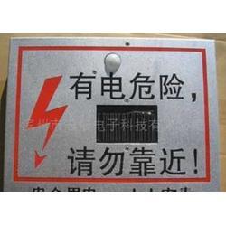 智能语音警示牌图片