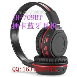 蓝牙插卡耳机,插卡蓝牙耳机工厂JH-709BT图片