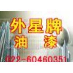 中高品质丙烯酸聚氨酯锤纹漆批发采购现货供应图片