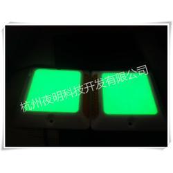 新型自发光反光道路导向路标夜光道钉灯夜光蓄能型道钉 蓄光道钉图片