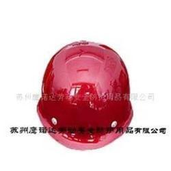 苏州安全帽,头盔,防护帽,吴江,昆山,太仓,(图)图片