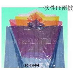 各种一次性pe雨披雨衣批发采购高品质图片