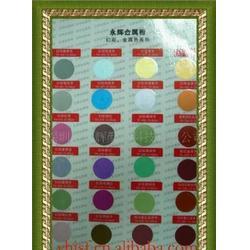 原厂永辉集团自产环保珍珠粉 珠光粉 虹彩、幻彩珍珠图片
