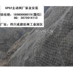 GPS2主动网施工图片