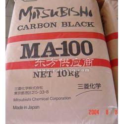 三菱MA100碳黑图片