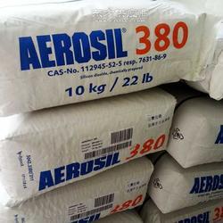德固宽气相法亲水性A380白碳黑图片