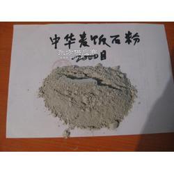 麦饭石 麦饭石粉厂家 质量保证图片