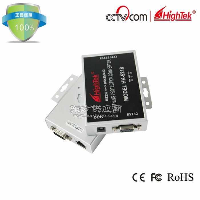 HighTek 有源rs485转rs232串口转换器HK-5218