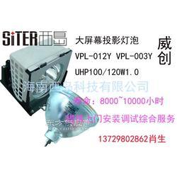 威创VPL-012Y灯泡更换调试清尘维护保养质保1年图片